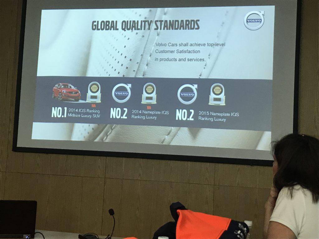 * Volvofabrikken i Chengdu har mottatt en rekke kvalitetspriser.
